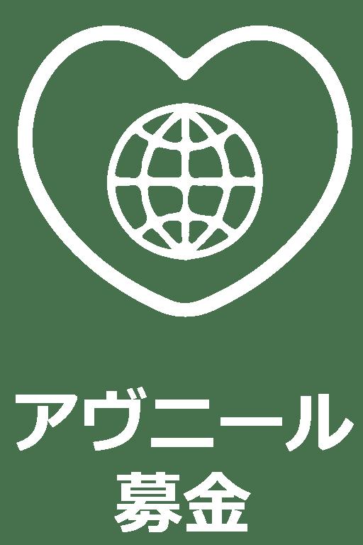 仙台白百合学園高等学校